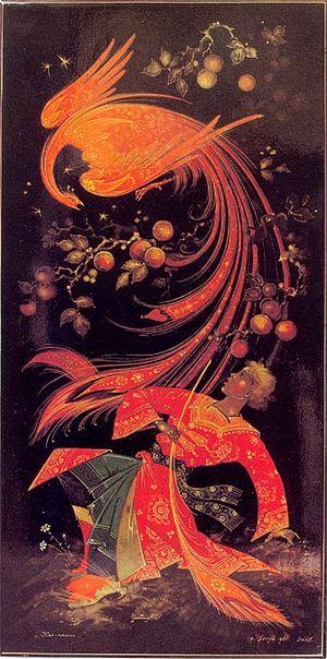 Белов В.А. Пластина «Жар - птица», 1965 год