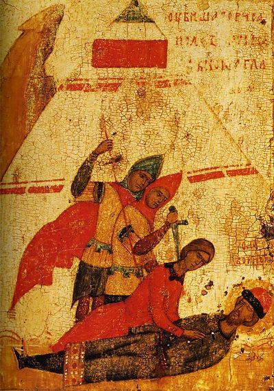 Убийство Бориса и его слуги Георгия Угрина в шатре. Клеймо иконы из Борисоглебской церкви в Запрудах в Коломне. Конец XIV века