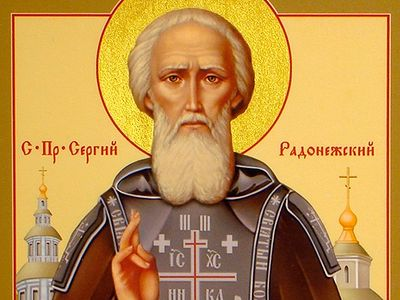 «Будет он обителью и слугой Святой Троицы»