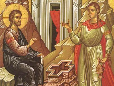 St. John Chrysostom: On the Samaritan Woman
