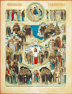 Все святые, в земле Русской просиявшие. Икона м. Иулиании (Соколовой)