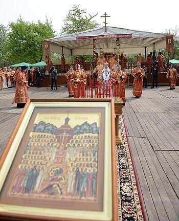 http://www.pravoslavie.ru/sas/image/101737/173776.p.jpg