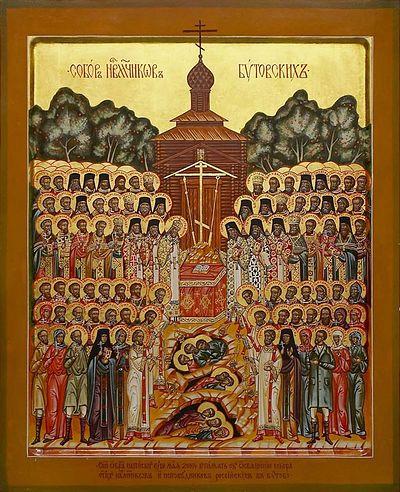 Икона Новомучеников Бутовских