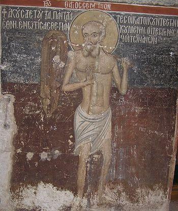 Преподобный Серапион Синдонит
