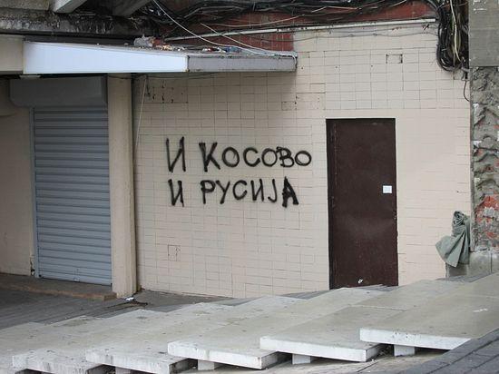 На улицах сербских городов