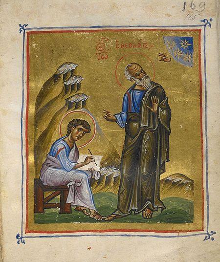 Апостол Иоанн Богослов диктует Апокалипсис