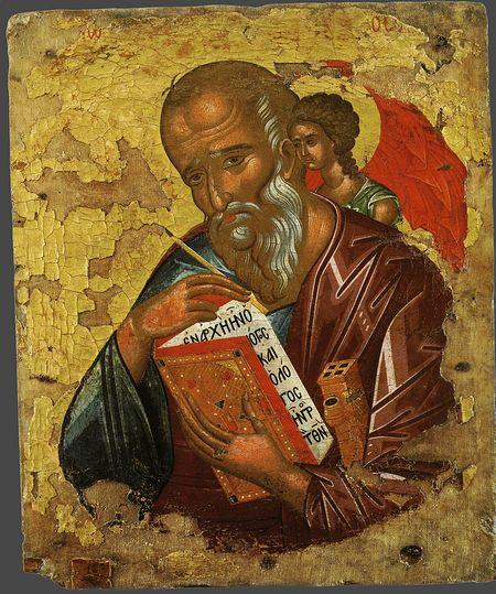 Картинки по запросу святой иоанн богослов