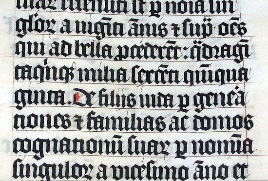 Средневековая латиница
