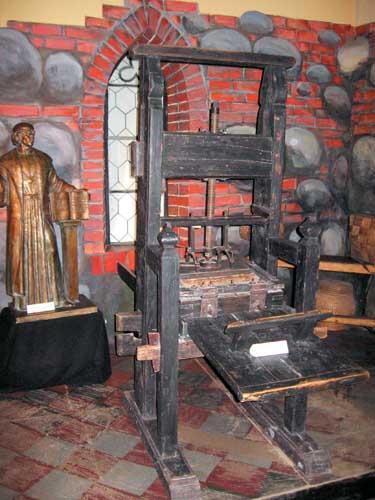 Печатный станок Гутенберга, на котором печатал Франциск Скорина