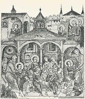 Школа. Миниатюра из «Жития Сергия Радонежского», 1681