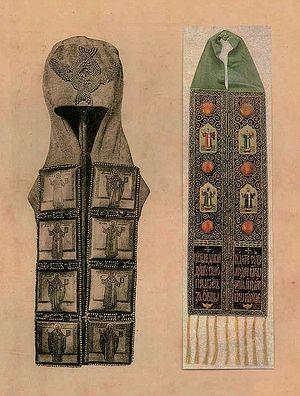 Клобук и епитрахиль для святых мощей Патриарха Гермогена. 1913-1914 г.