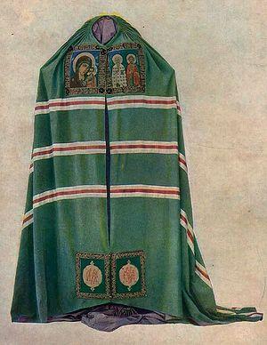 Мантия для святых мощей Патриарха Гермогена. 1914 г.