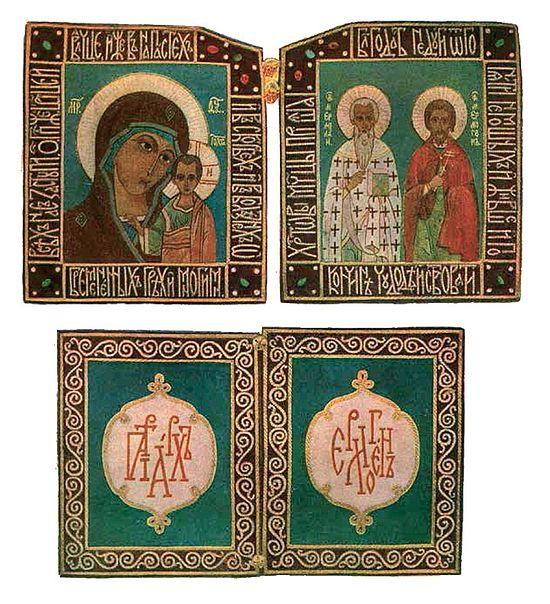 Скрижали мантии для святых мощей Патриарха Гермогена. 1913-1914 г.