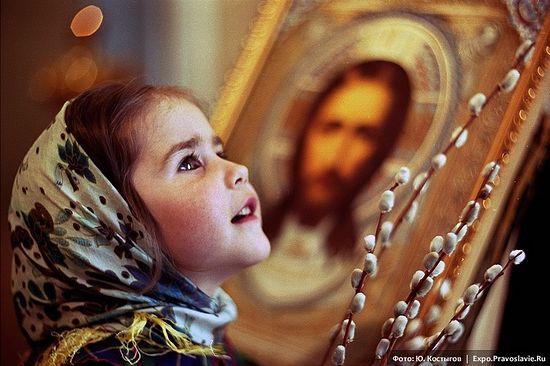Photo: Y.Kostygov / Expo.Pravoslavie.ru