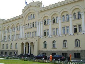 Административна служба града Бањалука