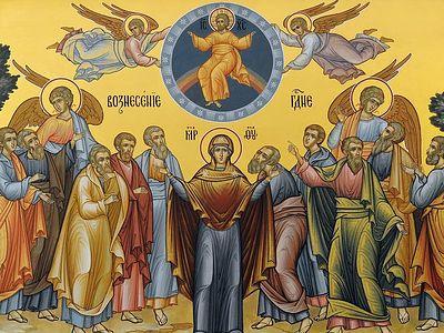 Обетование Святого Духа