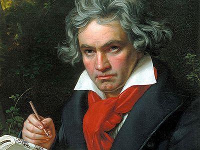 Счастливый Бетховен