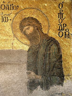 Святой Иоанн Креститель. Мозаика храма св. Софии, Константинополь