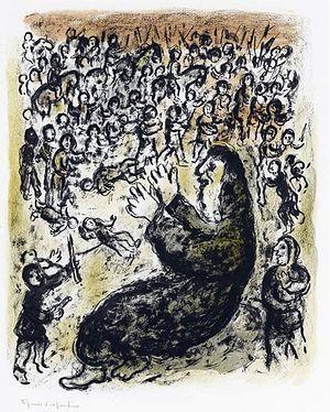 Марк Шагал. Иеремия. 1980