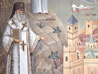 Архиепископ Серафим (Соболев) – русский иерарх на болгарской земле