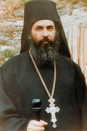 Отец Георгий после вступления в должность игумена Григориата (1974 год)