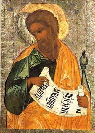 Пророк Исаия. Икона XVI века