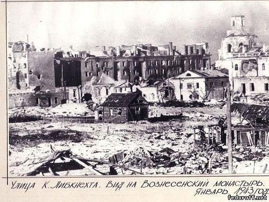 Великая Отечественная Война Великие Луки. Вид на Вознесенский монастырь