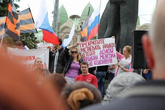 © ИТАР-ТАСС/Антон Карлинер