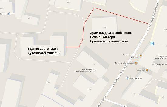 Схема прохода в здание Сретенской духовной семинарии