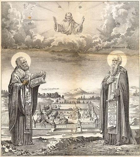 Святитель Николай Чудотворец и преподобный Мефодий Пешношский