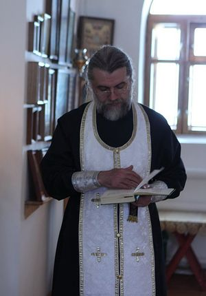 Cвященник Сергий Якушкин