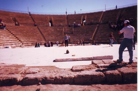 Cesarea amphitheatre