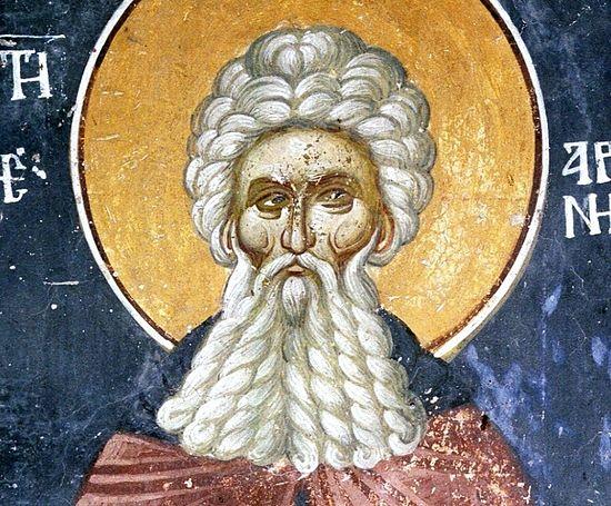 Авва Арсеније Велики