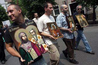 София, 2009, православные против гей-парада. Фото: dveri.bg