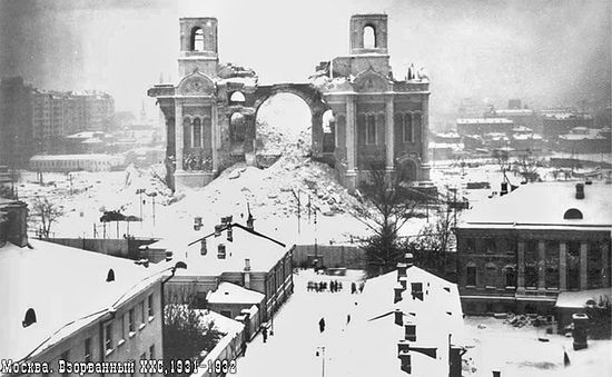 Christ the Savior Cathedral after the explosion, 1931-1932