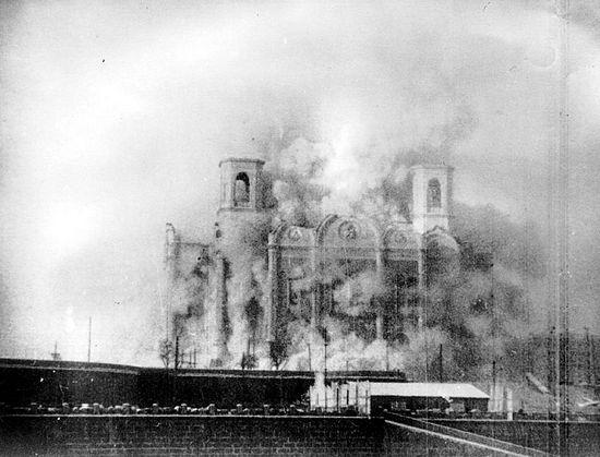 Разрушение Храма Христа Спасителя (1931)