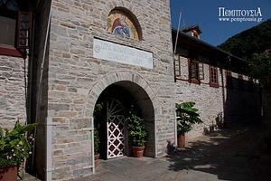 Пеший путь от монастыря Симонопетра труден - большой наклон, но вид замечательный!