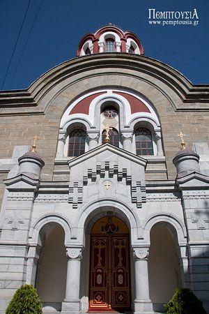 Монастырь преподобгого Григория был основан в 1310 году. Основал монастырь преподобный Григорий, названный Новым, ученик-исихаст святого Григория Синаита.