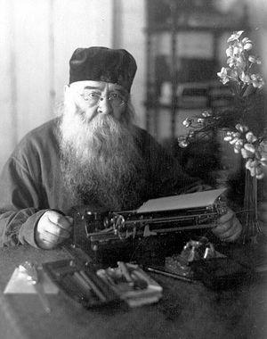 Патриарший местоблюститель митрополит Московский и Коломенский Сергий (Страгородский)