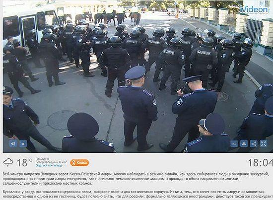 Веб-камера у Западных ворот Лавры. 22.06.14.