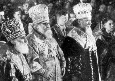4 февраля 1945 г. Слева направо: Патриархи Антиохийский Александр III, Александрийский Христофор II, Алексий I Московский и всея Руси