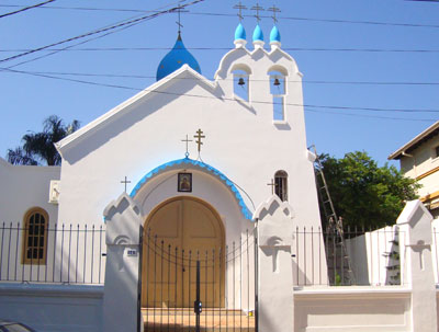 The Church of the Protection of the Most-Holy Mother of God, Asuncion