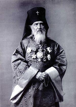 Святой равноапостольный архиепископ Николай (Касаткин)
