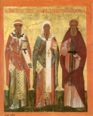 Holy Hierarch Ignatius and Isaiah, and St. Avraamy of Rostov.