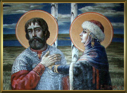 Sts. Michael of Tver and Anna of Kashin.