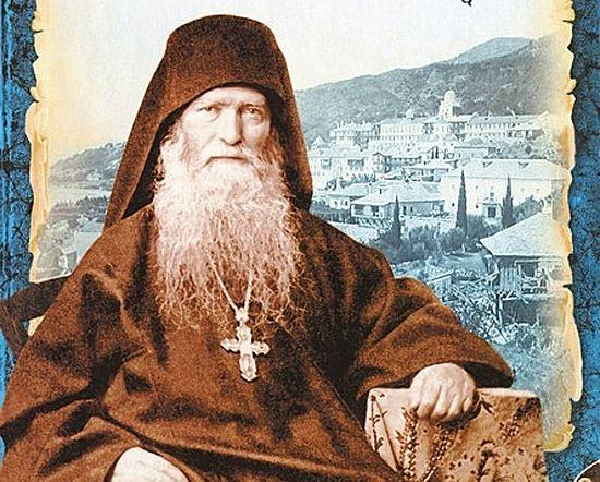 Афонский старец Иероним (Соломенцов).