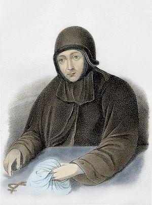 Монахиня Досифея, старица Ивановского монастыря (1746¬1810). Неизвестный художник