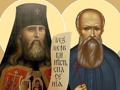 Об авторстве одного письма, приписываемого священномученику Илариону