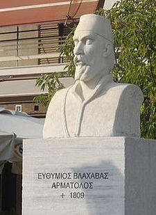 Евфимий Влахавас