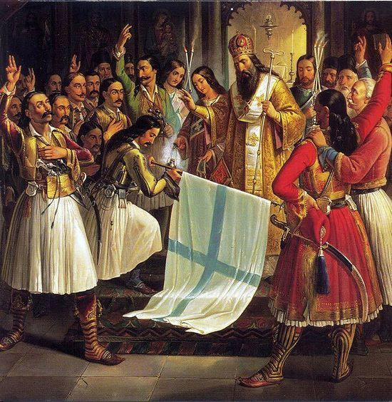 Начало национально-освободительного восстания